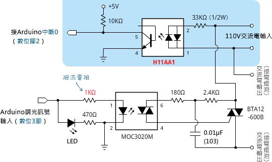 电路 电路图 电子 设计 素材 原理图 540_322