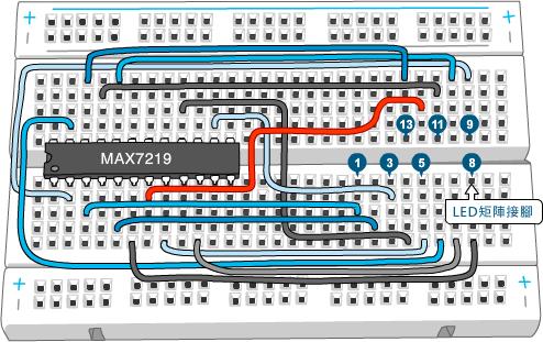 2018新竹城市马拉松路线图 串联电路并联电路 电子红绿灯电路图 89c51